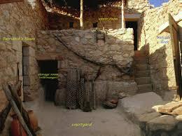 traditional house with kataluma upstairs, robinhl.com
